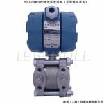 PH1151DP差压变送器/智能差压变送器