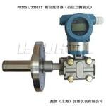 PH3051LT法兰式液位传感器 / 变送器(凸法兰)