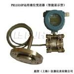 PH1151GP远传压力变送器