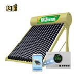 温州皇明太阳能维修