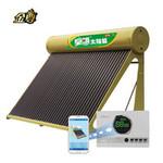 皇明太阳能维修
