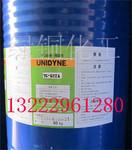 大金耐久防水防油剂耐久三防整理剂TG-522A