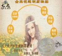 七老金盏花透明质酸膜