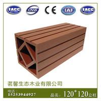 塑木120立柱  护栏立柱