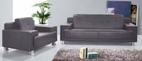 现代办公沙发SFX0060