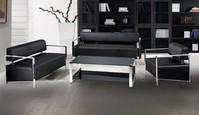 钢架办公沙发SFX0067
