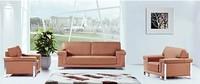 钢架办公沙发SFX0074