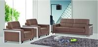 钢架办公沙发SFX0075