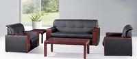 传统实木沙发-SFC0001