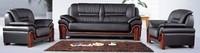 传统实木沙发-SFC0004
