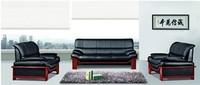 高档实木沙发-SFC0012