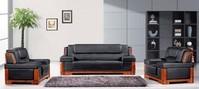 高档实木沙发-SFC0033