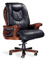 豪华老板班椅SH-D033