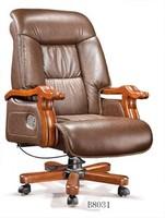 豪华老板班椅SH-D034