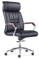 现代老板班椅SH-D012