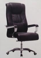 现代老板班椅SH-D013