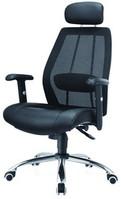 高档办公椅SH-D001