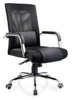 高档办公椅SH-D002