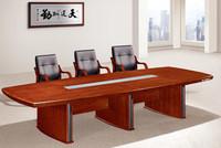 高档实木会议桌HY-031