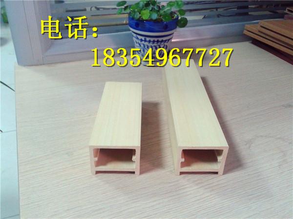 空调框-生态木 生态木厂家