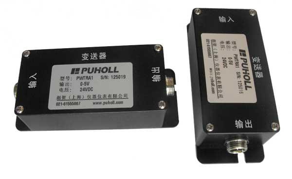 信号放大器 特性与用途 Features and Uses: 信号放大器是将传感器输出信号进行精密放大,线路内部进行稳压,恒流供桥、电压电流转换,阻抗适配,线性补偿,温度补偿等,将力学量mV信号转换成标准模拟电流信号(4-20mA、0-10mA)或电压信号(0-5V、0-10V、0-5V、0-10V)输出,并直接与自动控制设备接口或与计算机联网。外置变送器具备标准信号外调零、外调增益功能。 信号放大器分为:单路普通型(PWTRA1)、单路精密型(PWTRA2)、抗干扰型(PWTRA3)、多路精密型(PW