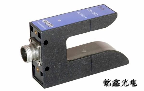 ds-2e红外线光电传感器-深圳铭鑫特种光电科技有限