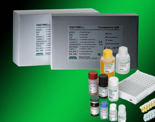 测试剂盒(酶联免疫法)