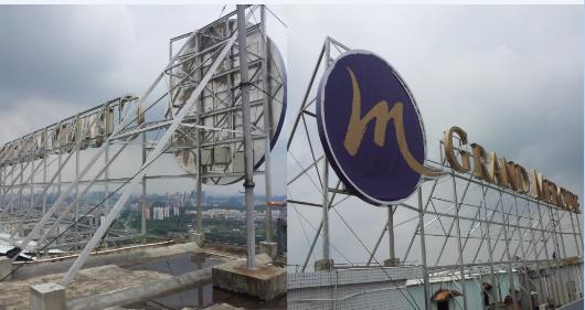 富盈美爵酒店楼顶招牌钢结构