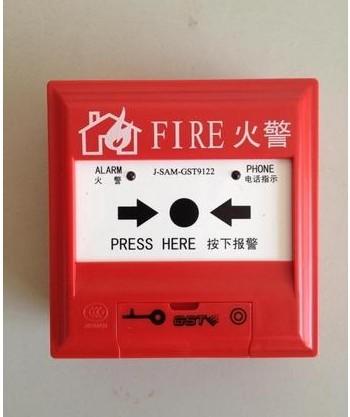 带电话插孔手报-南京安泰消防器材