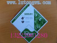 碳六特氟龙三防六特氟龙整理剂碳六杜邦三防