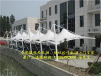 膜结构汽车棚设计