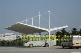 客车钢结构停车棚