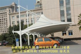 膜结构车棚方案