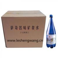 萨奇苦味矿泉水饮用水1000mlx12瓶箱装 萨奇矿泉水捷克原装进口