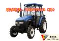 福田M604-A拖拉機  澳门百家乐网站農機