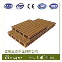 塑木150*25户外地板