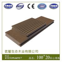塑木100*20实心地板