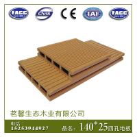 塑木140*25方孔地板