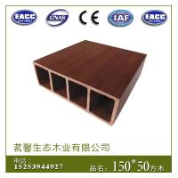 生态木150*50方木