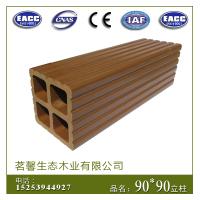 塑木90*90立柱