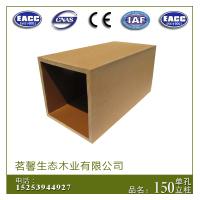 塑木150*150空心立柱