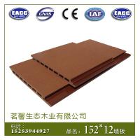 塑木152*12七孔墙板