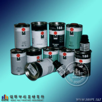���R��Maraglass MG3C 188 3078玻璃油墨