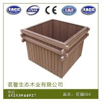 茗馨塑木花箱