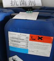 科莱恩山宁泰Sanitized T 25-25银离子抗菌剂