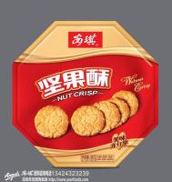 深圳年货批发|安琪年货|安琪坚果酥铁罐380G