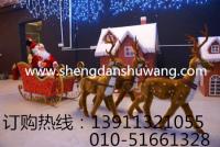 圣诞鹿拉车 彰显圣诞装饰节日气氛