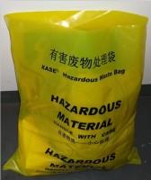 防化/有害�U物垃圾袋