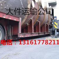 北京大型�O�溥\�