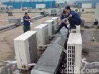 温州格力空调售后维修中心